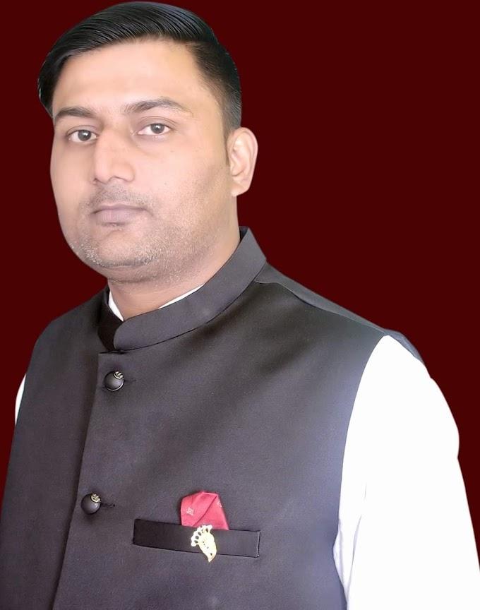रीतेश मिश्रा बने BJP किसान मोर्चा के जिला मीडिया प्रभारी