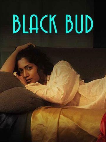 Black Bud 2021