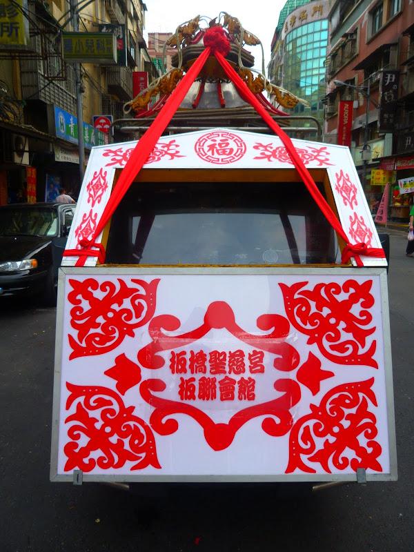 Ming Sheng Gong à Xizhi (New Taipei City) - P1340391.JPG