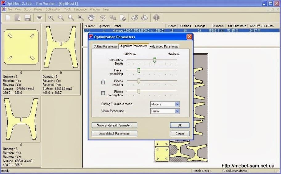 OptiNest, параметры алгоритма просчета создания карты кроя