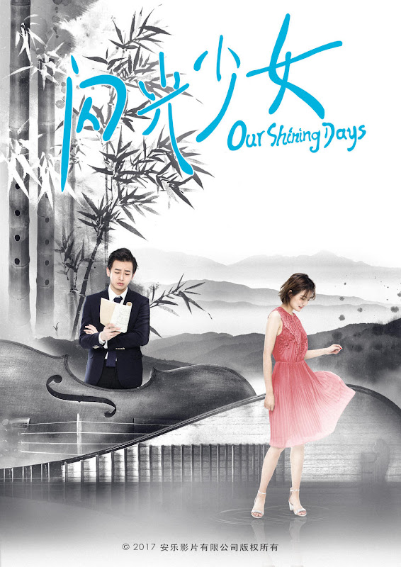 Our Shining Days China Movie