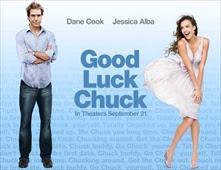 فيلم Good Luck Chuck