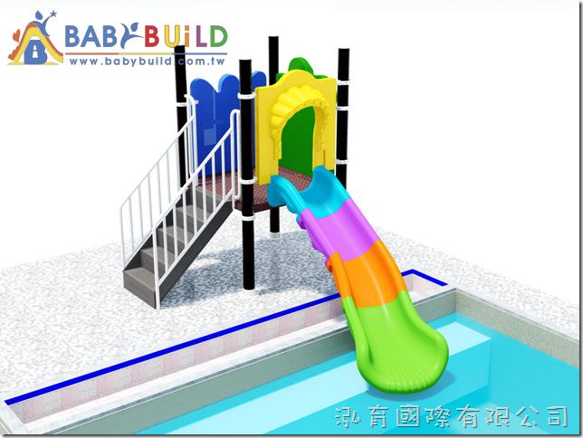 BabyBuild 私人泳池滑梯規劃