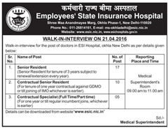 ESI Hospital New Delhi Recruitment 2016