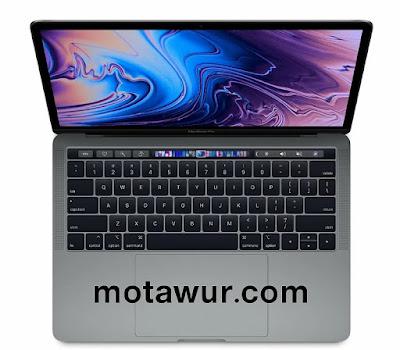 Apple MacBook Pro 13 (2020) - أفضل حاسوب محمول 2022