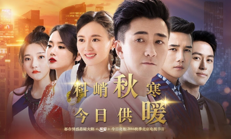 Warm Love China Drama