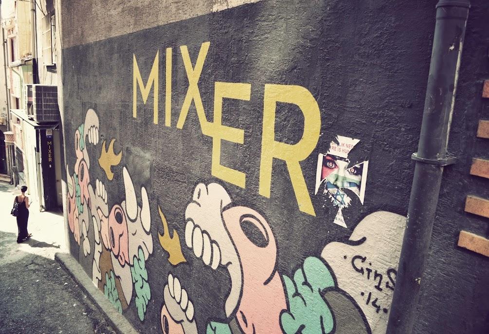 mixer art gallery