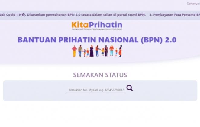Semakan Status BPN 2.0 Mulai 15 Januari (Pemohon Baru & Rayuan)