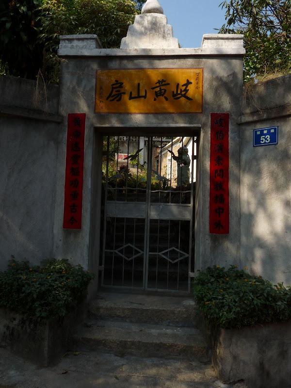 Chine .Fujian Gulang yu island 3 - P1020548.JPG