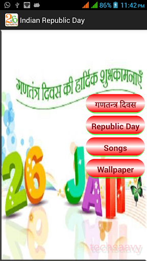 Indian Republic Day 67th