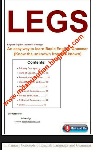 LEGS English Grammar বুক PDF আকারে