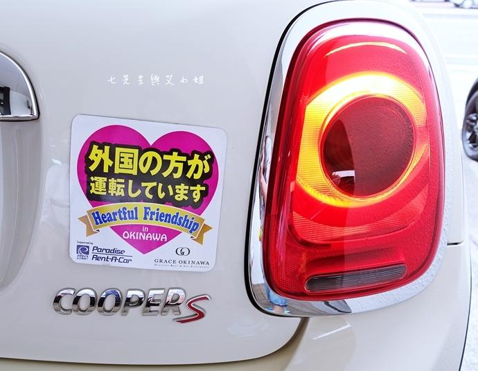 41 日本沖繩自由行 租車分享 Grace Okinawa