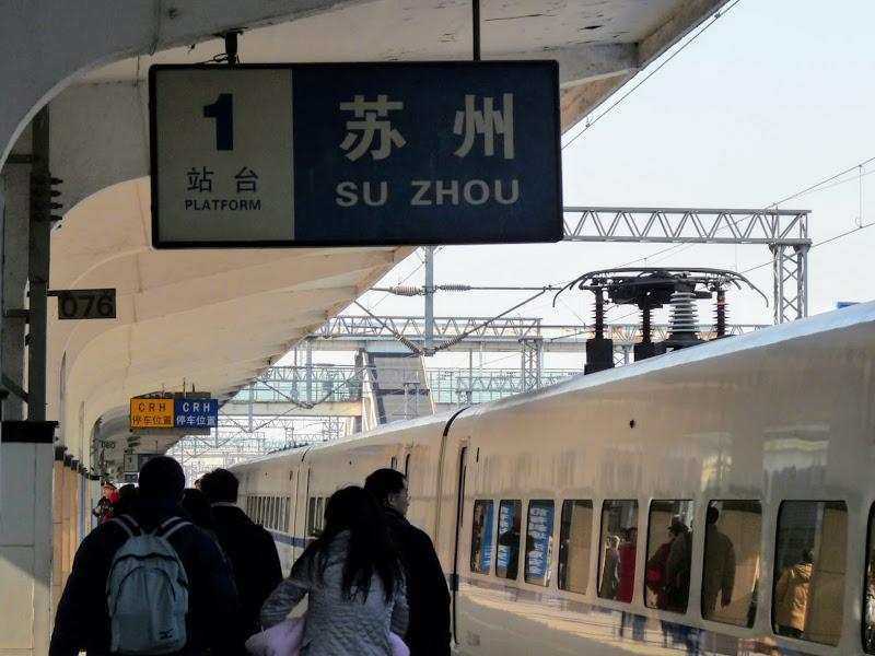 Chine.Shanghai et Suzhou - P1050575.JPG