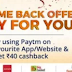 Paytm - Get Rs.40 Cashback On Any Merchant Transaction Of Rs.99 via Paytm Wallet