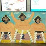 2014 Japan - Dag 10 - roosje-DSC01823-0057.JPG