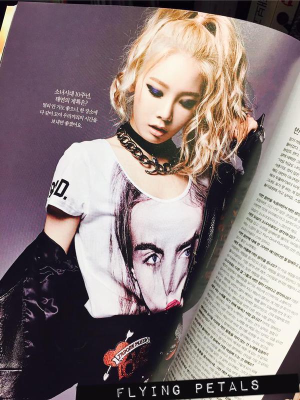 少女時代テヨン雑誌セレブレティ超高画質4