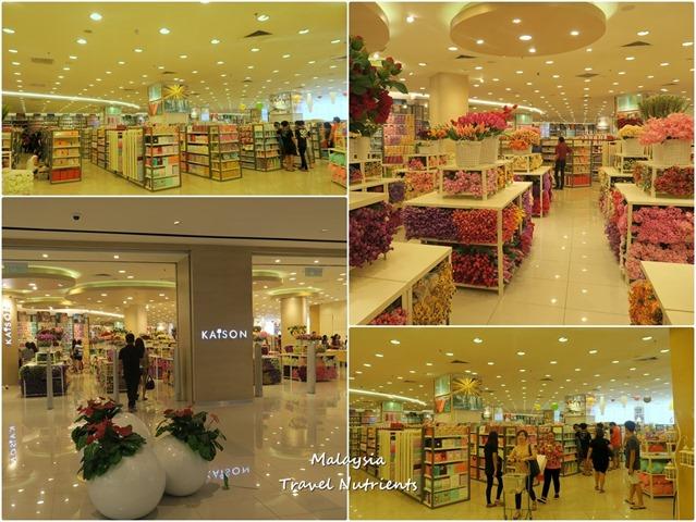 沙巴購物  購物中心(23)