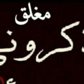 اجمل قصيدة عن الام :نزار قباني احلى قصيدة عن الام :نزار قباني