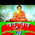 """गीता पांडेय जी द्वारा बेहतरीन रचना#_सूर्य कान्त त्रिपाठी """" निराला """"_* 🌹#"""