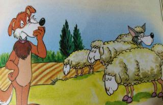 El pastor, el lobo y el perro