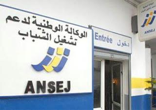 Mais pourquoi est-on fait ainsi, nous autres Algériens ?