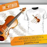 Скрипка_.jpg