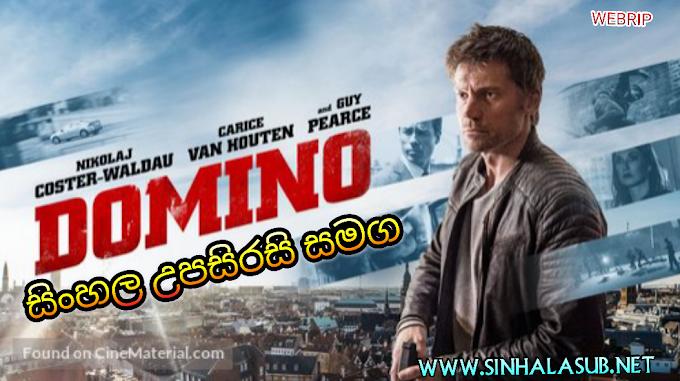 Domino (2019) Sinhala Subtitled | සිංහල උපසිරසි සමග | බිහිසුණු ත්රස්ත ප්රහාරය