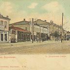 Старинный Воронеж 142.jpg