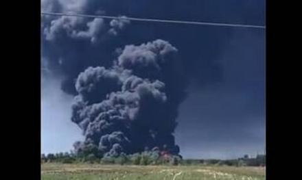 Μεγάλη φωτιά σε χημικό εργοστάσιο στις ΗΠΑ - Εκκένωση περιοχής ακτίνας 1,6 χιλιομέτρων