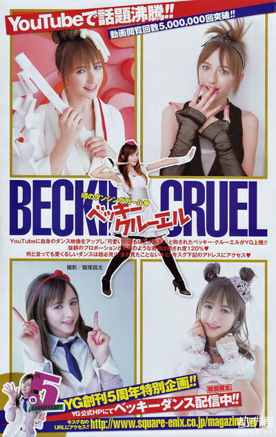 Beckii Cruel, hot idol in Japan