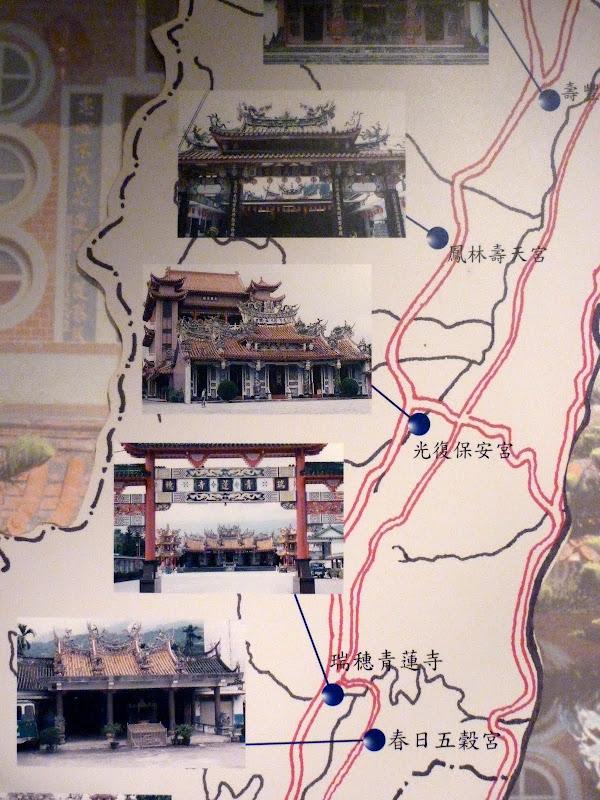 Hualien County. De Liyu lake à Fong lin J 1 - P1230793.JPG