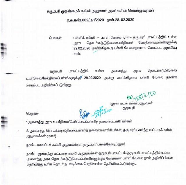 Tomorrow Saturday(29.02.2020) School Working Day - CEO Proceedings