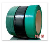 PET塑鋼帶