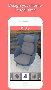iStaging - Interior Design Screenshot 1