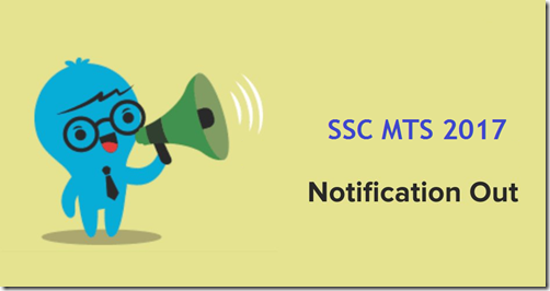 SSC MTS Recruitment Notification 2017