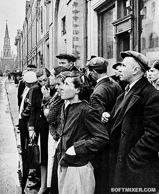 Начало войны 1941 год