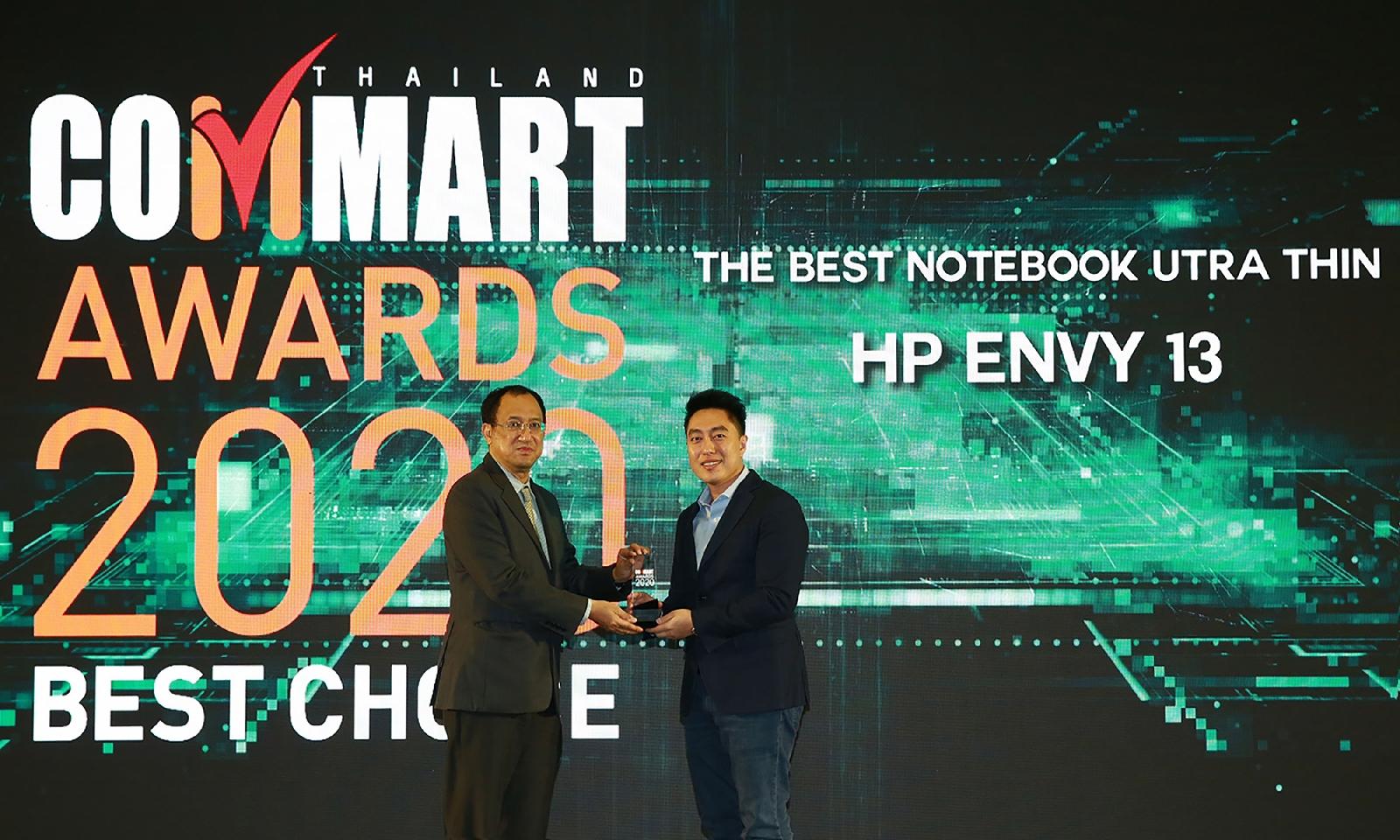HP รับรางวัล The Best Notebook Ultra-thin ในงาน COMMART AWARDS 2020