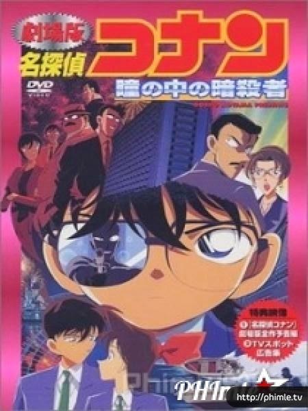 Thám Tử Conan Movie 4: Thủ Phạm Trong Đôi Mắt