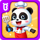 Baby Panda's Town: Life Download on Windows