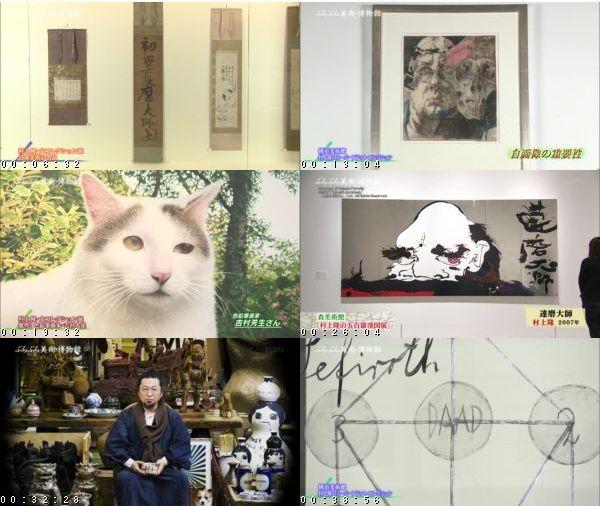 [TV-Variety] ぶらぶら美術・博物館 – 2016.02.26