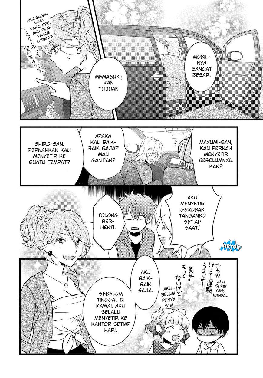 Bokura wa Minna Kawaisou Chapter 64-25