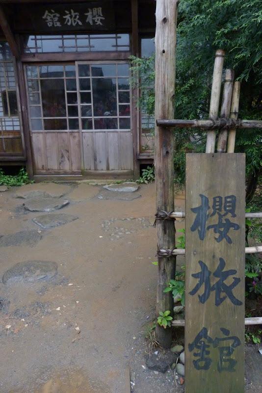 TAIWAN. Seediq Bale decor du film (qui est maintenant ferme) - P1110385.JPG