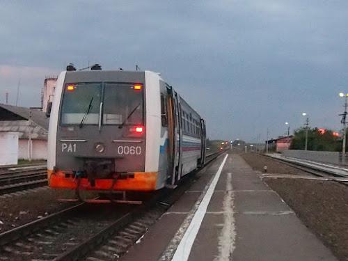 железная дорога, РА