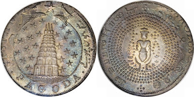 beautiful coins of india
