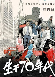 Born in the 70's China Drama