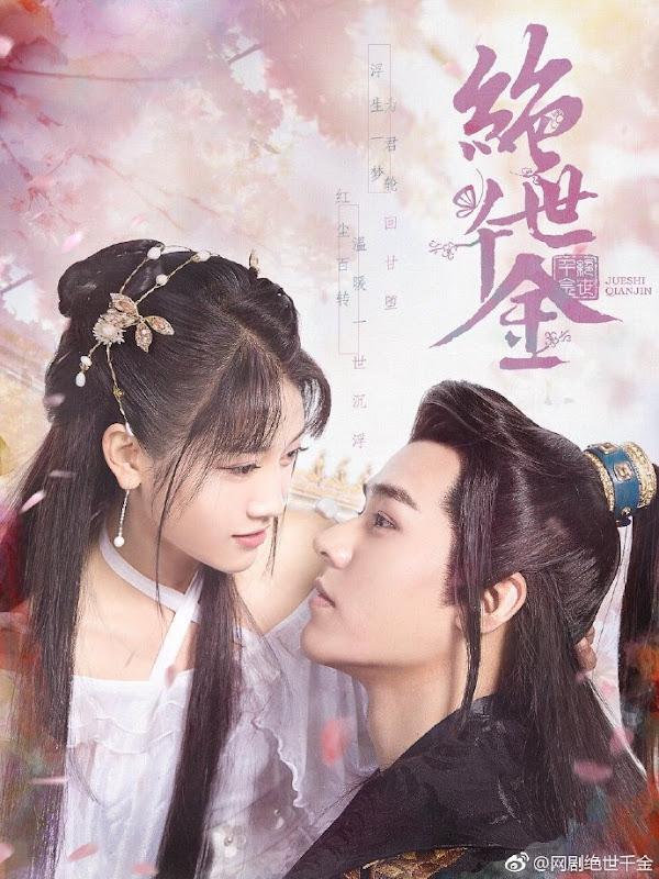 Web Drama: Unique Lady   ChineseDrama.info