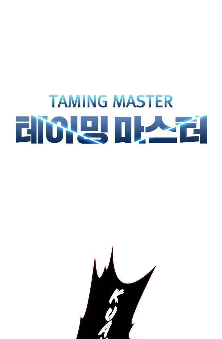 Taming Master Chapter 22