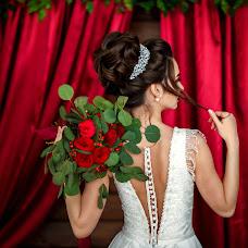 Wedding photographer Natalya Reutova (reutava). Photo of 11.04.2017