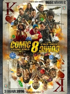ada willy dozan bary prima dan mad dog di comic 8 casino kings part 2