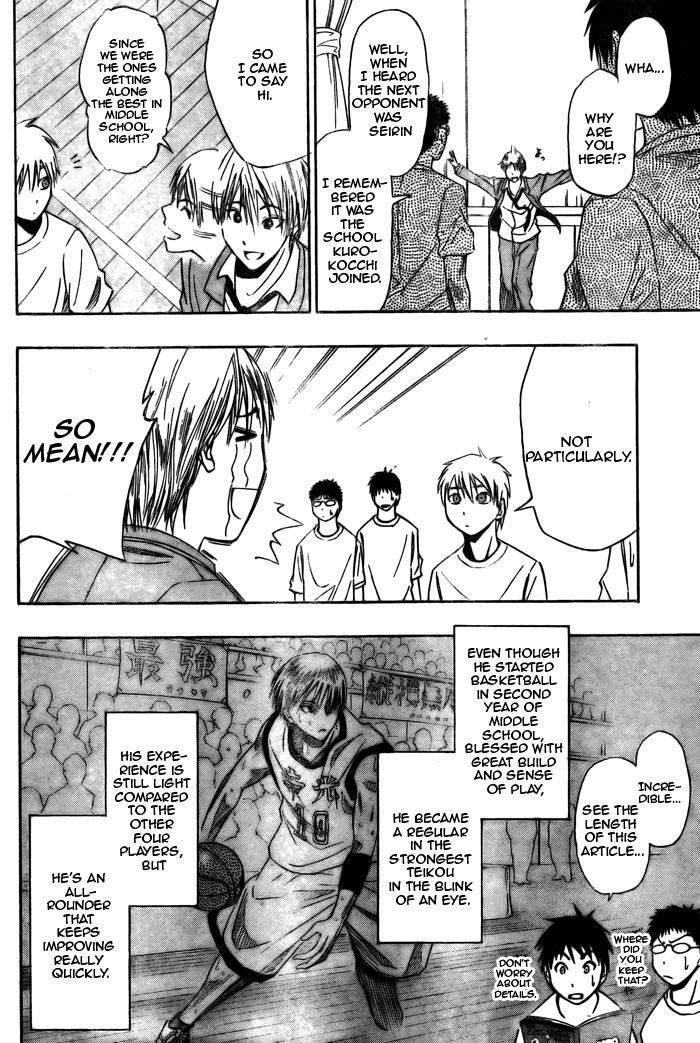 Kuruko Chapter 3 - Image 03_14
